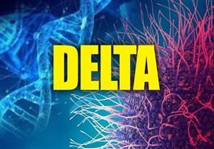 أعراض فيروس كورونا.. لماذا تتغير عند الإصابة بمتحور دلتا؟