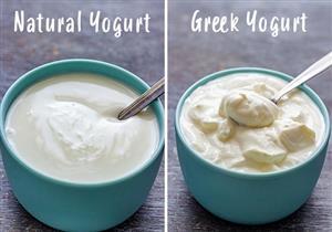 الفرق بين الزبادي اليوناني والعادي.. أيهما أكثر فائدة لصحتك؟