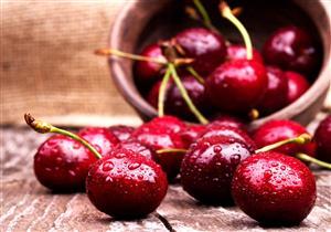 فوائد الكرز.. فاكهة رياضية ومسكن طبيعي