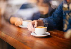 أفضل وقت لشرب القهوة.. متى تتناولها صباحًا؟