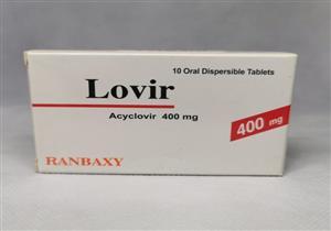 لوفير.. دواعي الاستعمال والموانع والجرعات والآثار الجانبية