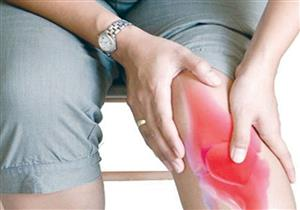 التهاب المفاصل.. أطعمة شائعة قد تزيد حدة الأعراض