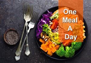 ماذا يحدث للجسم عند تناول وجبة واحدة في اليوم؟.. خبير تغذية يوضح