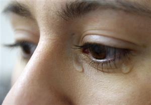 4 أمراض تكشف عنها دموع العين المستمرة.. هكذا تعالجها