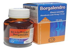 بورجالندرو.. دواعي الاستعمال والموانع والجرعات والآثار الجانبية
