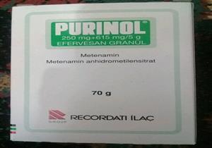 بيورينول.. دواعي الاستعمال والموانع والجرعات والآثار الجانبية