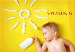 أعراض نقص فيتامين د عند الأطفال.. إليكِ طرق علاجه