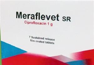 ميرافليفت.. دواعي الاستعمال والموانع والجرعات والآثار الجانبية