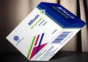 ميفوكسين.. دواعي الاستعمال والموانع والجرعات والآثار الجانبية