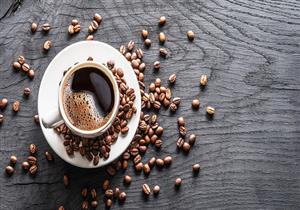 دراسة تكشف فوائد القهوة في تقليل خطر الإصابة بالكبد الدهني