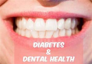 كيف يؤثر السكري على الفم؟.. طبيب أسنان يوضح