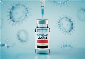 10 خطوات للحصول على لقاح فيروس كورونا المستجد.. تعرف عليها