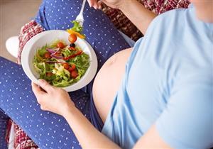 ماذا تأكل الحامل قبل يوم الولادة؟.. إليكِ المسموح والممنوع