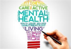 تشعر بتقلب المزاج؟.. 5 نصائح لتعزيز صحتك النفسية
