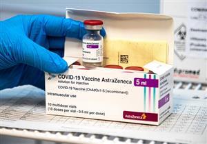 """لقاح أسترازينيكا.. """"الصحة العالمية"""": نادرًا ما يسبب الجلطات الدموية"""