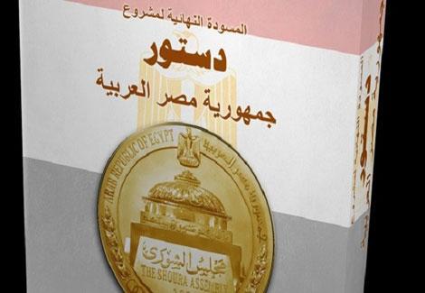 ''مصراوي'' يرصد آليات التيار الإسلامي لرفض الدستور
