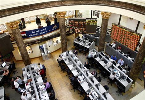 البورصة تخسر 4.6 مليار جنيه ومؤشرها يتراجع 47ر1% في مستهل تعاملات الأسبوع