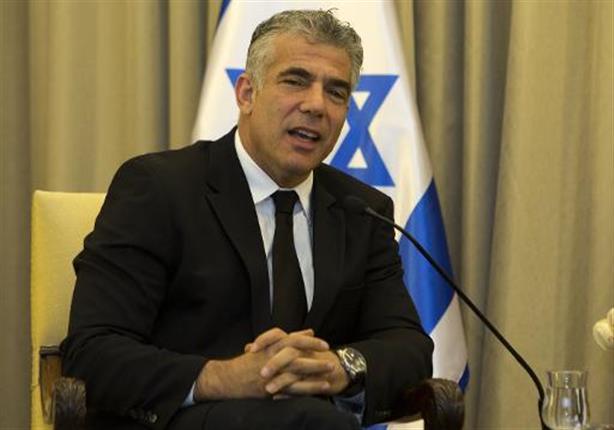 من هو يائير لابيد المكلف بتشكيل الحكومة الإسرائيلية؟   مصراوى