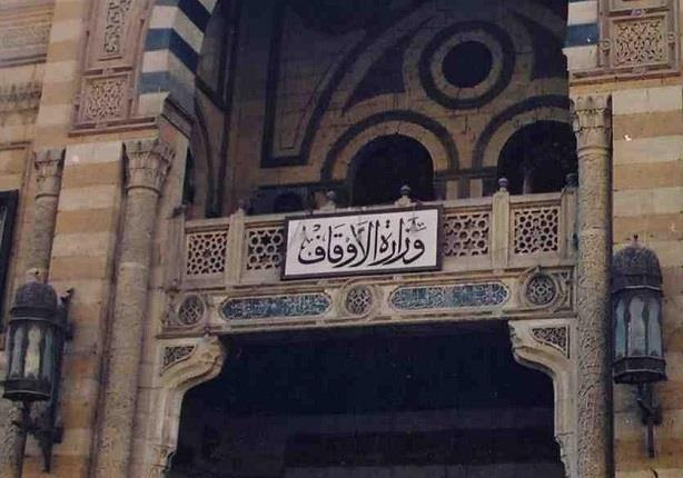 الأوقاف تطرح 142 مسجدًا بالصعيد للإشهار العام