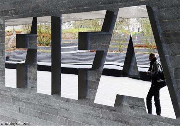 الفيفا يراجع تقريره بشأن تبرئة قطر وروسيا من مزاعم فساد