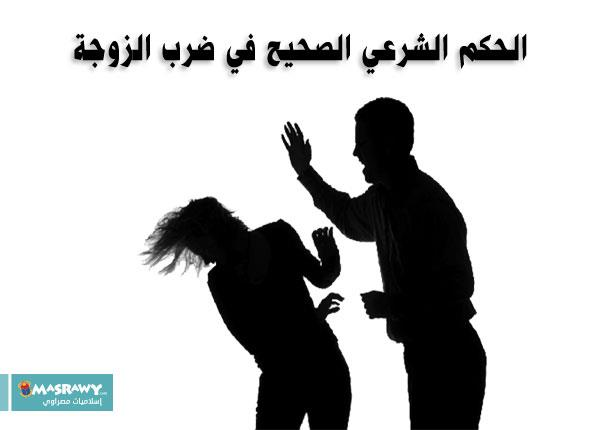 النسبة المئوية مشط الأنابيب ضرب الزوج لزوجته بالحزام Natural Soap Directory Org