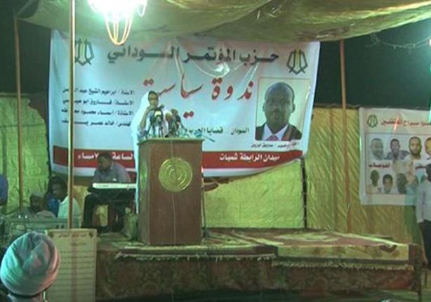 السلطات السودانية تعتقل بعض قادة المعارضة