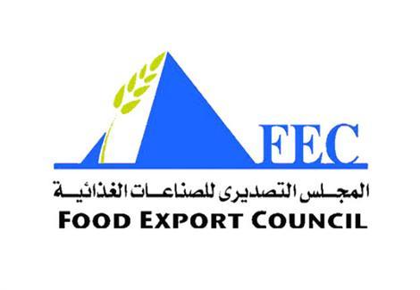 صادرات الصناعات الغذائية ترتفع 8% خلال الربع الأول من 2021