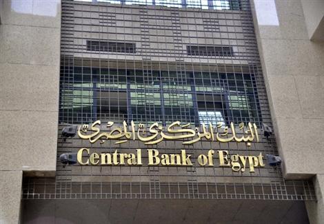 المركزي: المعدل السنوي للتضخم الأساسي يرتفع بشكل طفيف إلى 3.4% في مايو