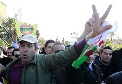 تظاهر آلاف الجزائريين رفضا لانتخابات 12 ديسمبر