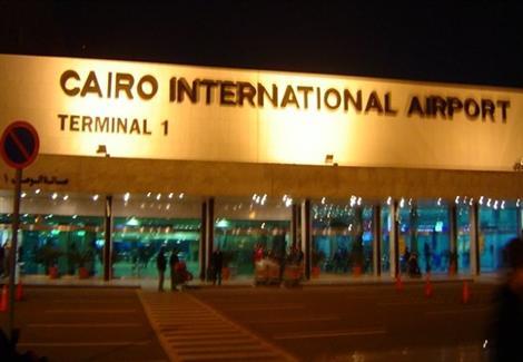 وزير شؤون الرئاسة الجامبي يصل القاهرة