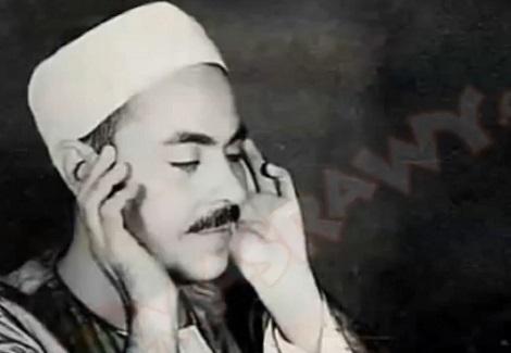 لأول مرة.. مصراوي يحصل على تسجيل نادر للشيخ محمد رفعت