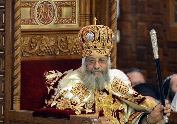 البابا تواضروس: حادث ماسبيرو كان خدعة من الإخوان لمواجهة الجيش