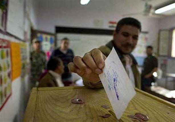 مجند بالمنيا يصوت بدلا من شقيقه المقيم بليبيا
