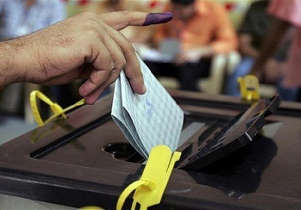 ننشر أسماء مرشحي حزب التجمع في الجولة الثانية لانتخابات النواب