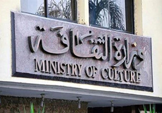 """""""الثقافة"""" في إسبوع .. بين إدانة الإرهاب وتشجيع الأعمال الفنية"""