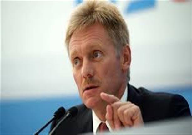 الكرملين: موسكو مهتمة بإقامة علاقات طيبة مع واشنطن والاتحاد الأوروبي