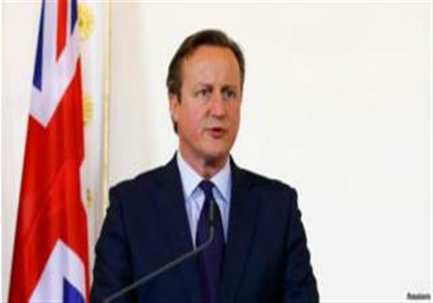 برلمان بريطانيا يحسم مسألة شن غارات على تنظيم ''الدولة الإسلامية'' في سوريا