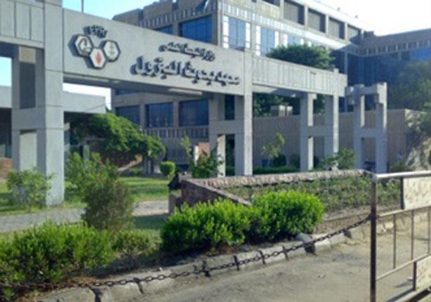 ''بحوث البترول'': قرار تفضيل المنتجات المصرية يوفر 300 مليون دولار سنويًا