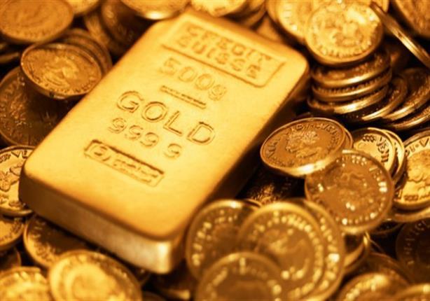 أسعار الذهب العالمية تهبط.. والأوقية تخسر 14 دولارًا