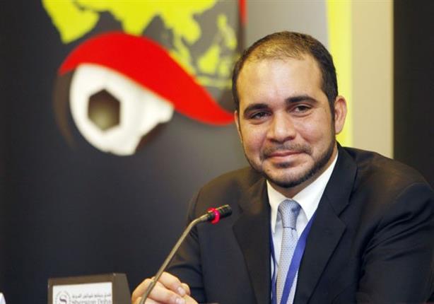 علي بن الحسين يتهم بلاتر بتحويل الفيفا الى ''ضيعة خاصة''