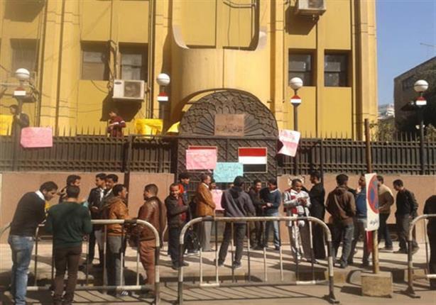 سفارة اليمن بالقاهرة: عدد العالقين اليمنيين في القاهرة تجاوز | مصراوى