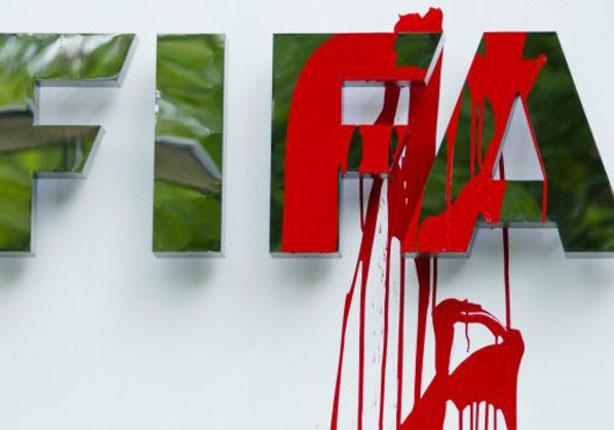 """سويسرا تعتقل مسؤولين بـ""""الفيفا"""" لترحيلهم لأمريكا لمواجهة تهم فساد"""
