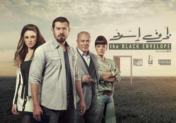 أزمة في ''نايل دراما'' بعد حذف مشهد هام من مسلسل ''ظرف إسود''