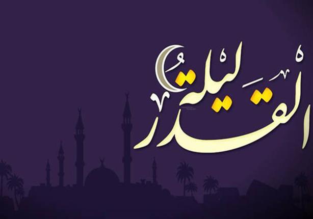 Youtube سورة القدر للشيخ محمد