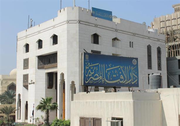 دار الإفتاء المصرية عن بيان داعش : استطلاع شوال قبل يوم 29 عبث لا قيمة له