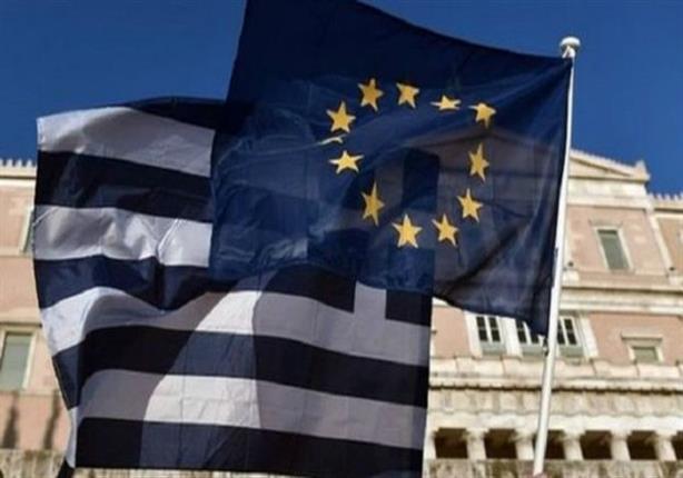 الأزمة الاقتصادية اليونانية: مصطلحات معقدة بكلمات بسيطة