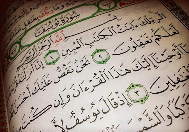 20 فائدة ودرس فى سورة يوسف عليه السلام مصراوى