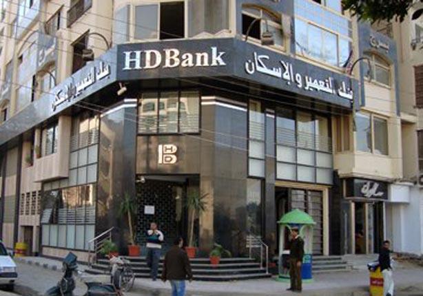بنك الاسكان والتعمير 21 ألف تقدموا لحجز 5 آلاف قطعة أرض في 1 مصراوى