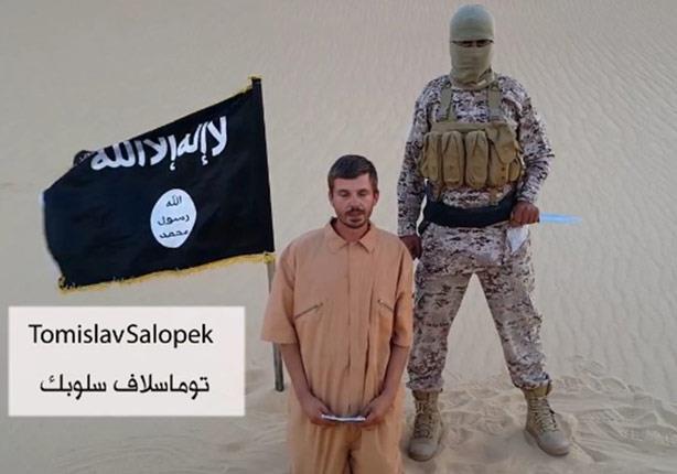داعش يقطع رأس الرهينة الكرواتي المختطف في مصر