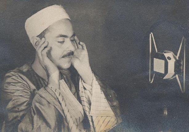 تسجيل لتلاوة نادرة لشيخ المقرئين محمد رفعت